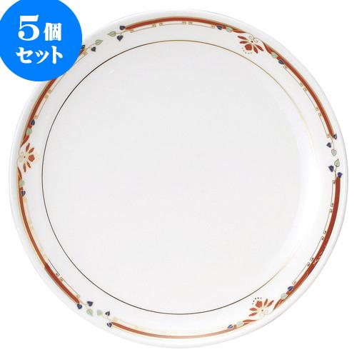 5個セット 中華オープン ニューボン紅華妃 10吋丸皿 [ 26 x 2.7cm ] 料亭 旅館 和食器 飲食店 業務用