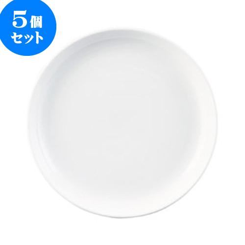 5個セット 中華オープン チャイナロード(白磁) 10吋丸皿 [ 25.8 x 3.3cm ] 料亭 旅館 和食器 飲食店 業務用