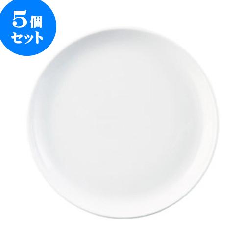 5個セット 中華オープン チャイナロード(白磁) 12 1/2吋丸皿 [ 31.5 x 3.7cm ] 料亭 旅館 和食器 飲食店 業務用