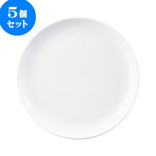 5個セット 中華オープン チャイナロード(白磁) 14吋丸皿 [ 36 x 3.7cm ] 料亭 旅館 和食器 飲食店 業務用