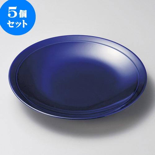 5個セット丸皿 ドリームブルー10.0皿 [ 31.8 x 4.5cm ] | 大きい お皿 大皿 盛り皿 盛皿 人気 おすすめ パスタ皿 パーティー 食器 業務用 飲食店 カフェ うつわ 器 ギフト プレゼント誕生日 贈り物 贈答品 おしゃれ かわいい