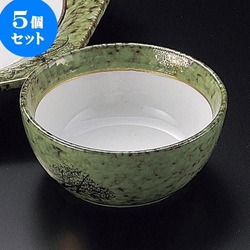 5個セット天皿 金彩武蔵野グリーンたたき呑水 [ 8.8 x 4cm ] 料亭 旅館 和食器 飲食店 業務用