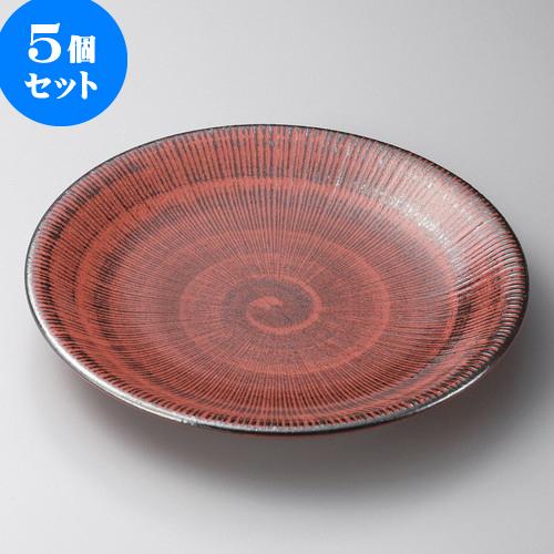 憧れの 5個セット丸皿 ゆず黒マグナ10.0皿 [ 30.5 x 4.3cm 4.3cm ] カフェ | 大きい ] お皿 大皿 盛り皿 盛皿 人気 おすすめ パスタ皿 パーティー 食器 業務用 飲食店 カフェ うつわ 器 ギフト プレゼント誕生日 贈り物 贈答品 おしゃれ かわいい, Echo:8251a876 --- canoncity.azurewebsites.net