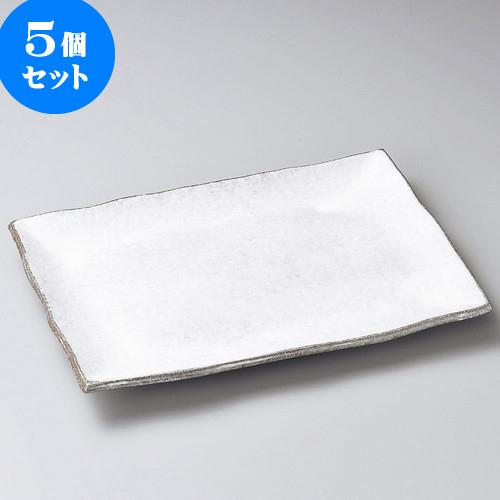 日本最大級 5個セット萬古焼大皿 うつわ うのふ掛分12号長角皿(萬古焼) [ 37 器 x 26.5 x x 4cm ] | 大きい お皿 大皿 盛り皿 盛皿 人気 おすすめ パスタ皿 パーティー 食器 業務用 飲食店 カフェ うつわ 器 ギフト プレゼント誕生日 贈り物 贈答品 おしゃれ かわいい, アッパーゴルフ:afe83a0e --- business.personalco5.dominiotemporario.com
