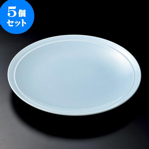 【おすすめ】 5個セット萬古焼大皿 青地高台皿12号(萬古焼) [ 37.5 かわいい x 5cm 器 ] | ギフト 大きい お皿 大皿 盛り皿 盛皿 人気 おすすめ パスタ皿 パーティー 食器 業務用 飲食店 カフェ うつわ 器 ギフト プレゼント誕生日 贈り物 贈答品 おしゃれ かわいい, スミヨウソン:1ae119e6 --- hortafacil.dominiotemporario.com