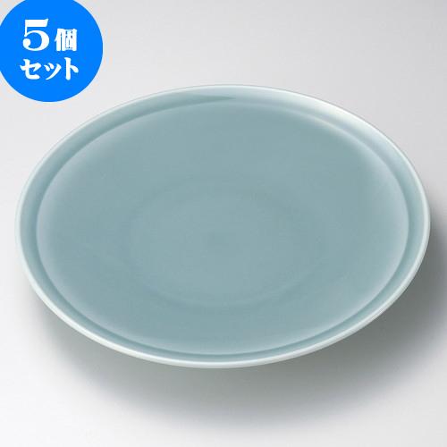 5個セット有田焼大皿 青磁高台12号皿(有田焼) [ 37.5 x 5.5cm ] 料亭 旅館 和食器 飲食店 業務用