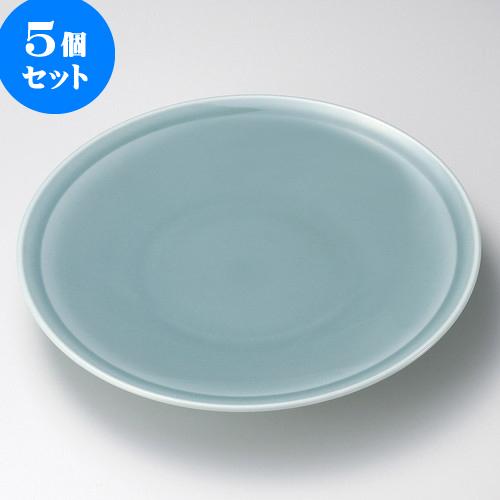 5個セット有田焼大皿 青磁高台10号皿(有田焼) [ 31 x 4.5cm ] 料亭 旅館 和食器 飲食店 業務用