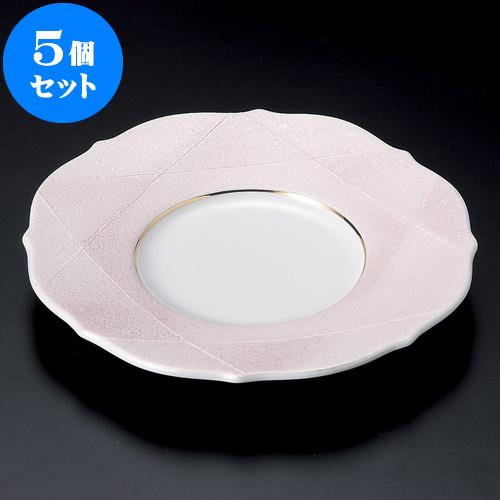 5個セット 丸皿 ピンク節ラスター6寸皿 [ 22 x 21 x 3cm ] | 中皿 デザート皿 取り皿 人気 おすすめ 食器 業務用 飲食店 カフェ うつわ 器 おしゃれ かわいい ギフト プレゼント 引き出物 誕生日 贈り物 贈答品