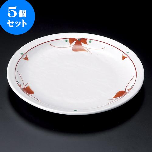 5個セット 丸皿 赤紅小花7.0丸皿 [ 21 x 2.5cm ] | 中皿 デザート皿 取り皿 人気 おすすめ 食器 業務用 飲食店 カフェ うつわ 器 おしゃれ かわいい ギフト プレゼント 引き出物 誕生日 贈り物 贈答品