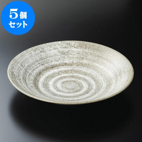 5個セット 麺皿 わら土リップル8.5皿 [ 25.7 x 4.5cm ] 料亭 旅館 和食器 飲食店 業務用