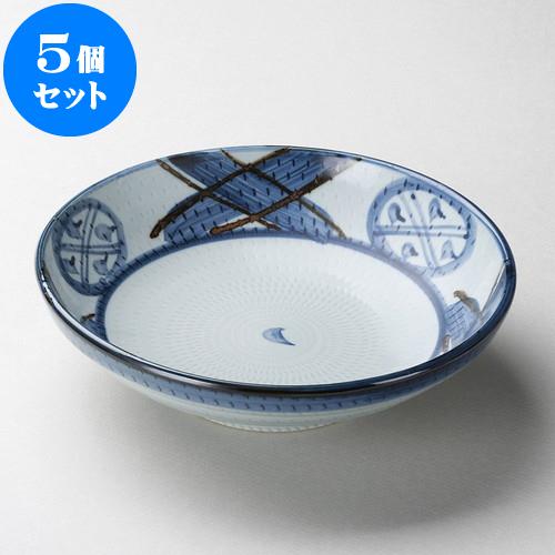 5個セット 麺皿 錆格子丸紋トチリ7.0麺皿 [ 21.5 x 5.8cm ] 料亭 旅館 和食器 飲食店 業務用