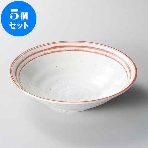 5個セット 麺皿 朱音7.0鉢 [ 23.2 麺皿 x 飲食店 [ 6.4cm ] 料亭 旅館 和食器 飲食店 業務用, ブレイクスタイル:94398571 --- sunward.msk.ru