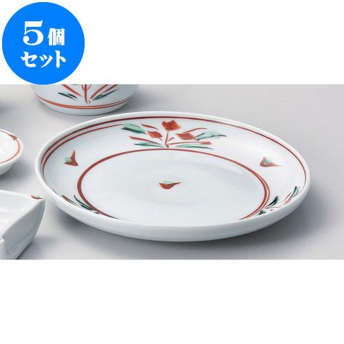 5個セット そば用品 手書き吉兆7.0皿 [ 21.5 x 2.6cm ] 料亭 旅館 和食器 飲食店 業務用