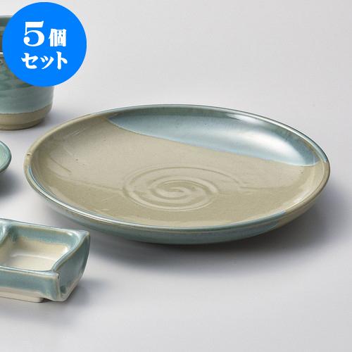 5個セット そば用品 翡翠7.0皿 [ 23 x 3cm ] 料亭 旅館 和食器 飲食店 業務用