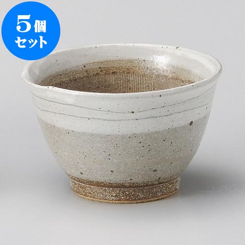5個セット すり鉢 粉引線かき4.2麦トロ鉢 [ 12.8 x 12.4 x 8cm ] 料亭 旅館 和食器 飲食店 業務用