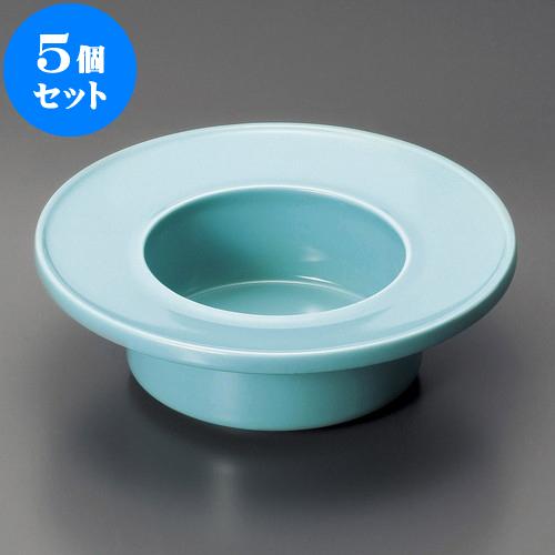 5個セット 灰皿 トルコ5.5灰皿 [ 16.3 x 5.3cm ] 料亭 旅館 和食器 飲食店 業務用