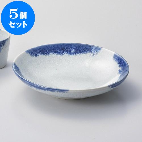 5個セット そば用品 藍雪麺皿 [ 23.5 x 4.8cm ] 料亭 旅館 和食器 飲食店 業務用