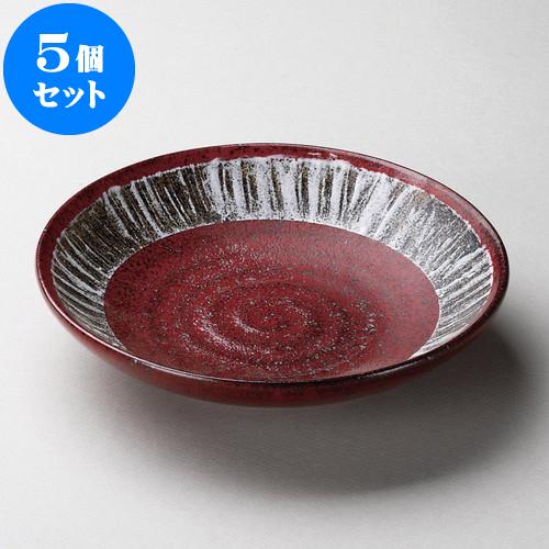 5個セット 麺皿 結晶マグナ7.5麺皿 [ 23.2 x 5.2cm ] 料亭 旅館 和食器 飲食店 業務用