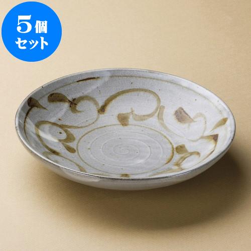 5個セット 麺皿 あめ唐草7.5めん皿 [ 23 x 5cm ] 料亭 旅館 和食器 飲食店 業務用