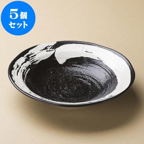 5個セット 麺皿 黒一文字8.0麺皿 [ 24.5 x 4.7cm ] 料亭 旅館 和食器 飲食店 業務用