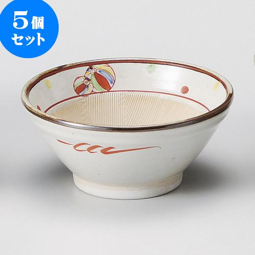 5個セット すり鉢 京風船5寸すり鉢 [ 15 x 6.8cm ] 料亭 旅館 和食器 飲食店 業務用