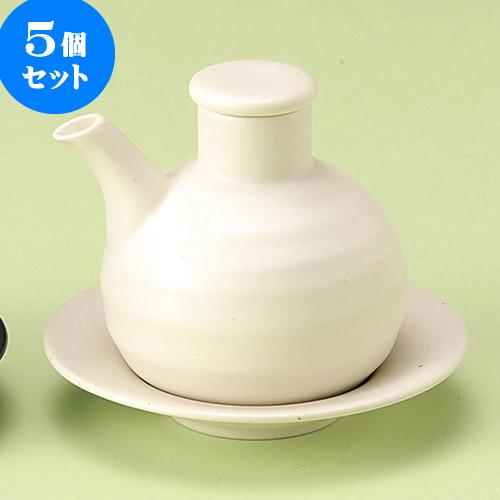 5個セット 卓上カスターセット ホワイト汁差し(受皿付) [ 8.5 x 7 x 7.5cm 110cc ] 料亭 旅館 和食器 飲食店 業務用