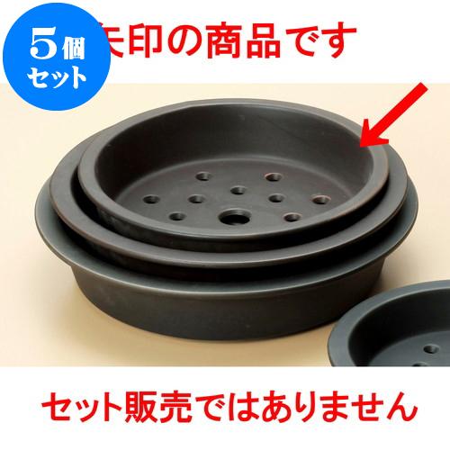 5個セット 土鍋 7号用蒸し器 [ 20.5 x 4.7cm ] 料亭 旅館 和食器 飲食店 業務用