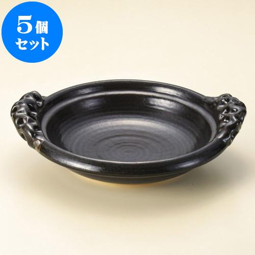 5個セット 陶板 黒飴釉手造すっぽん鍋9号(萬古焼) [ 34 x 28 x 7cm ] 料亭 旅館 和食器 飲食店 業務用