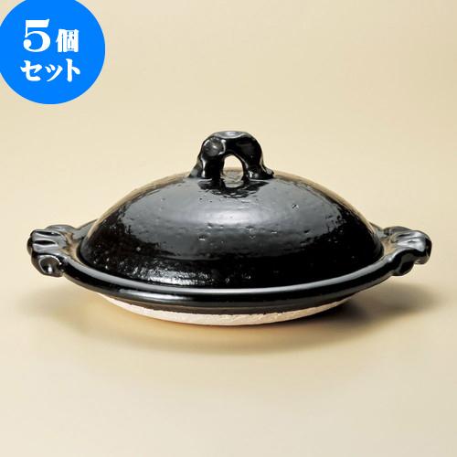 5個セット 陶板 黒釉11.0陶板(信楽焼) [ 37.5 x 33 x 15cm ] 料亭 旅館 和食器 飲食店 業務用