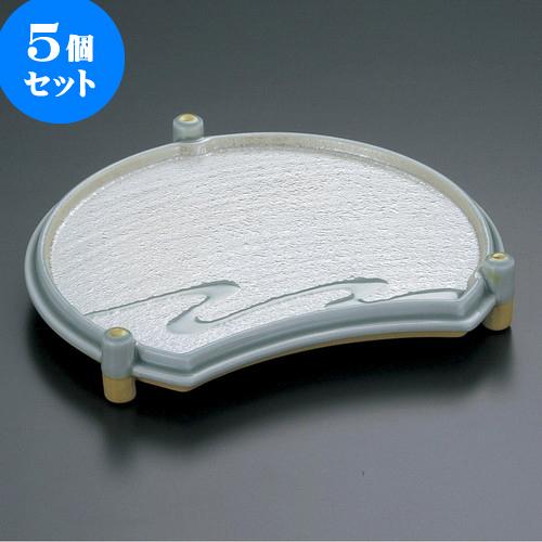 5個セット 有田焼逸品 青磁パール流水半月口変皿(有田焼) [ 21 x 18.5 x 3.5cm ] 料亭 旅館 和食器 飲食店 業務用