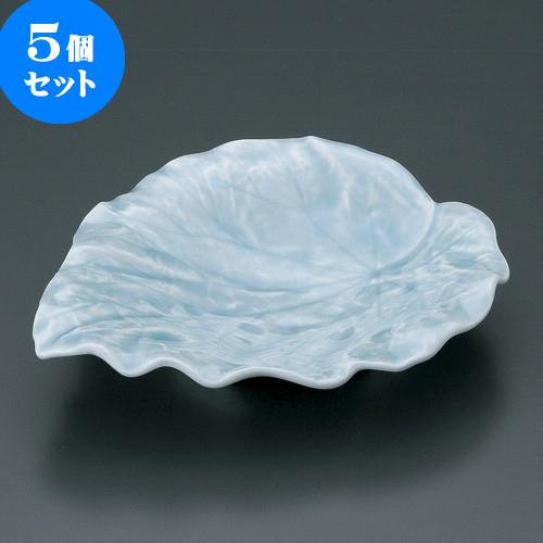 5個セット 有田焼逸品 青白磁芋焼皿(有田焼) [ 21 x 18.5 x 4cm ] 料亭 旅館 和食器 飲食店 業務用
