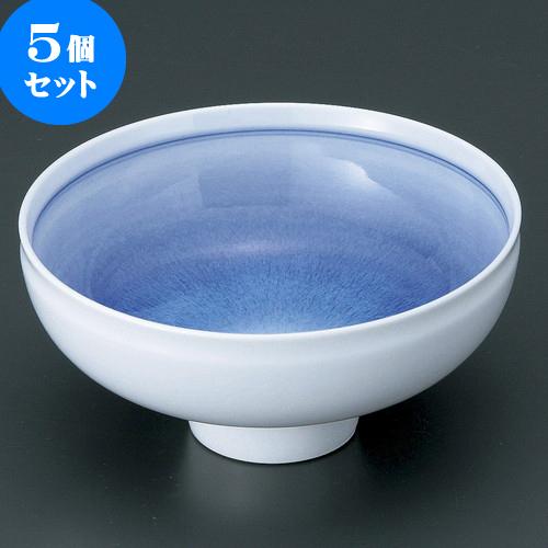 5個セット 有田焼逸品 青結晶丸小鉢(有田焼) [ 13.5 x 5.5cm ] 料亭 旅館 和食器 飲食店 業務用