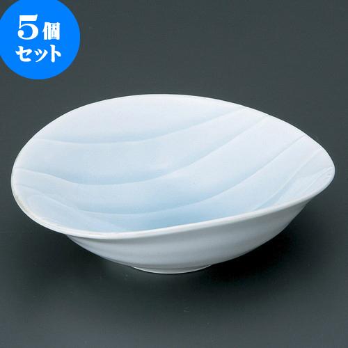 5個セット 有田焼逸品 青白磁名水小鉢(有田焼) [ 14.5 x 13.5 x 5cm ] 料亭 旅館 和食器 飲食店 業務用