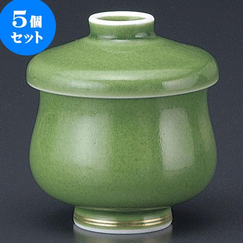 5個セット 有田焼逸品 緑釉新型むし碗(有田焼) [ 8.5 x 8cm 200cc ] 料亭 旅館 和食器 飲食店 業務用
