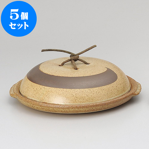 5個セット 特選土鍋 11号蓋付陶板(有田焼) [ 33 x 10cm ] 料亭 旅館 和食器 飲食店 業務用