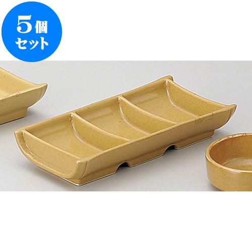 5個セット 特選土鍋 竹型三品薬味入(有田焼) [ 19 x 9 x 3cm ] 料亭 旅館 和食器 飲食店 業務用