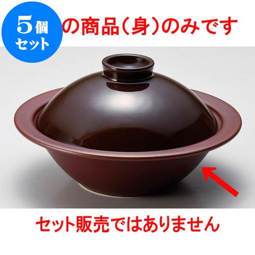 5個セット タジン鍋 7.0蒸し鍋身(鉄赤) [ 21.9 x 6.5cm ] 料亭 旅館 和食器 飲食店 業務用