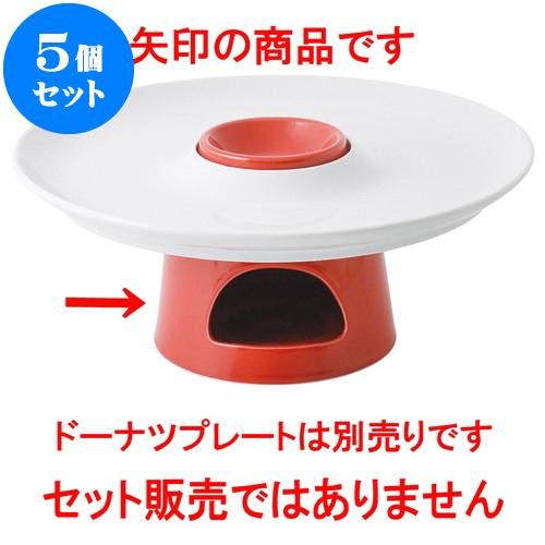 5個セット もだんコントラスト ステージタワー(Homura)〈キャンドル専用〉 [ 12.3 x 11cm ] 料亭 旅館 和食器 飲食店 業務用