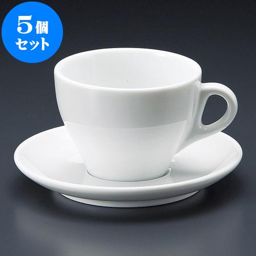 5個セット コーヒー プリーツラテC/S(特白磁) [ 11.2 x 9 x 6.6cm 210cc ・ 13.7 x 2.2cm ] 料亭 旅館 和食器 飲食店 業務用
