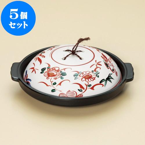 5個セット 陶板 手書き花鳥陶板 [ 19.8 x 8.5cm ] 料亭 旅館 和食器 飲食店 業務用