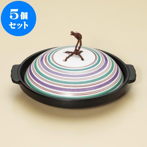 5個セット 陶板 手書きこま筋陶板 [ 19.8 x 8.5cm ] 料亭 旅館 和食器 飲食店 業務用