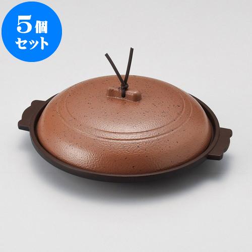 5個セット アルミ鍋 あかね丸陶板 [ 21.3 x 19.3 x 7cm ] 料亭 旅館 和食器 飲食店 業務用