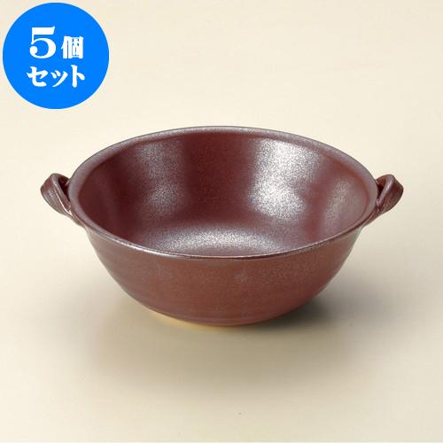 5個セット 陶板 鉄砂6号耐熱ボール(萬古焼) [ 23.5 x 20 x 8.5cm ] 料亭 旅館 和食器 飲食店 業務用