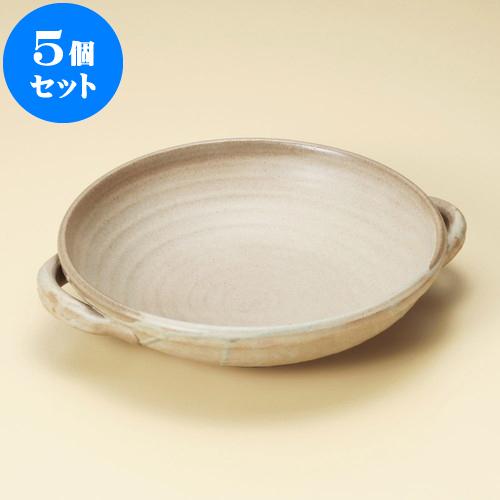 5個セット 陶板 茶パエリアパン手付8号(萬古焼) [ 28 x 24.5 x 6.3cm ] 料亭 旅館 和食器 飲食店 業務用