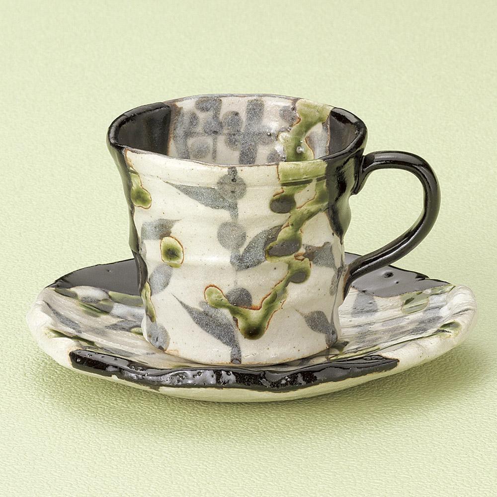 コーヒー 黒織部コーヒー碗皿 [ 8 x 7cm 280cc ・ 15cm ] 【料亭 旅館 和食器 飲食店 業務用】
