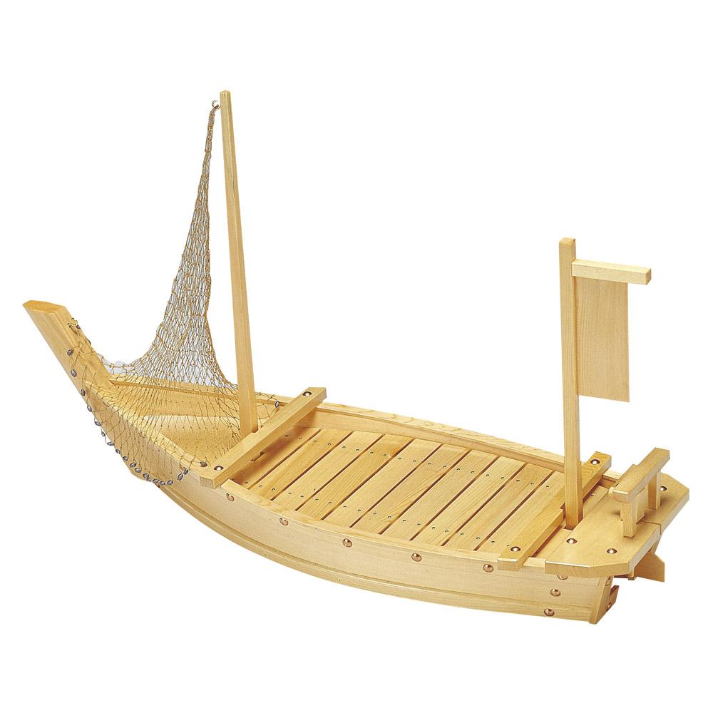 木曽木製品 網付白盛込舟2尺 [ 60 x 23 x 46cm ] 【料亭 旅館 和食器 飲食店 業務用】