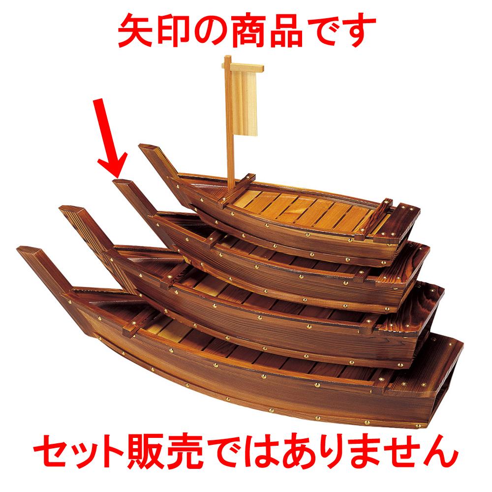木曽木製品 ネズコ盛込舟2.5尺 [ 76 x 26 x 17cm ] 【料亭 旅館 和食器 飲食店 業務用】