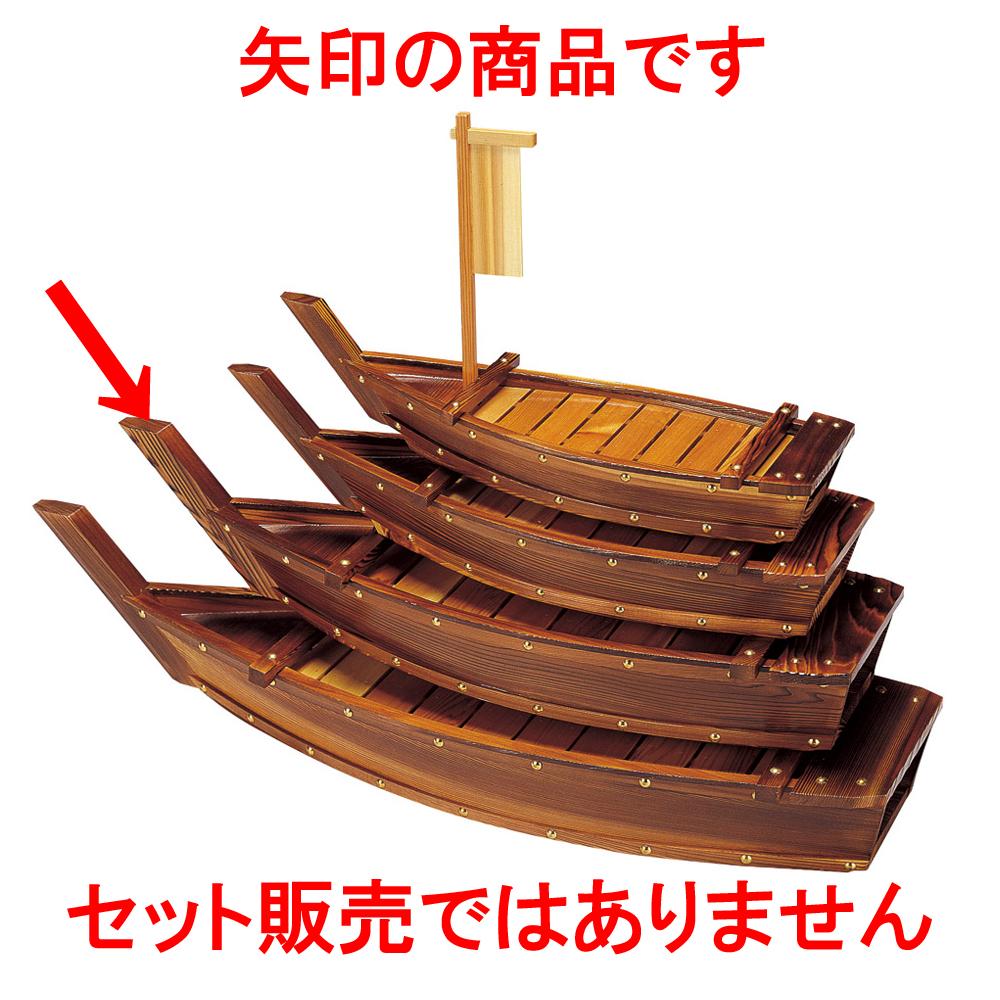木曽木製品 ネズコ盛込舟3.5尺 [ 106 x 34 x 22cm ] 【料亭 旅館 和食器 飲食店 業務用】