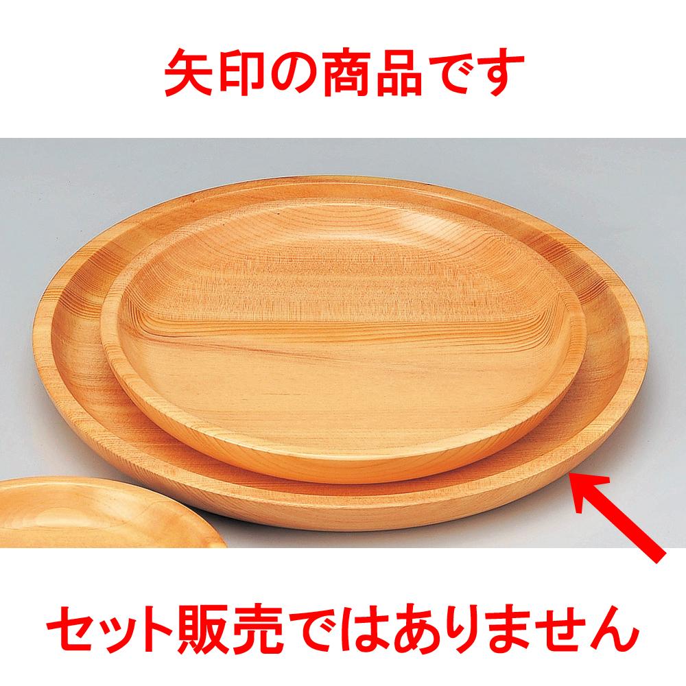 木曽木製品 白木オードブル皿 [ 33 x 3.5cm ] 【料亭 旅館 和食器 飲食店 業務用】