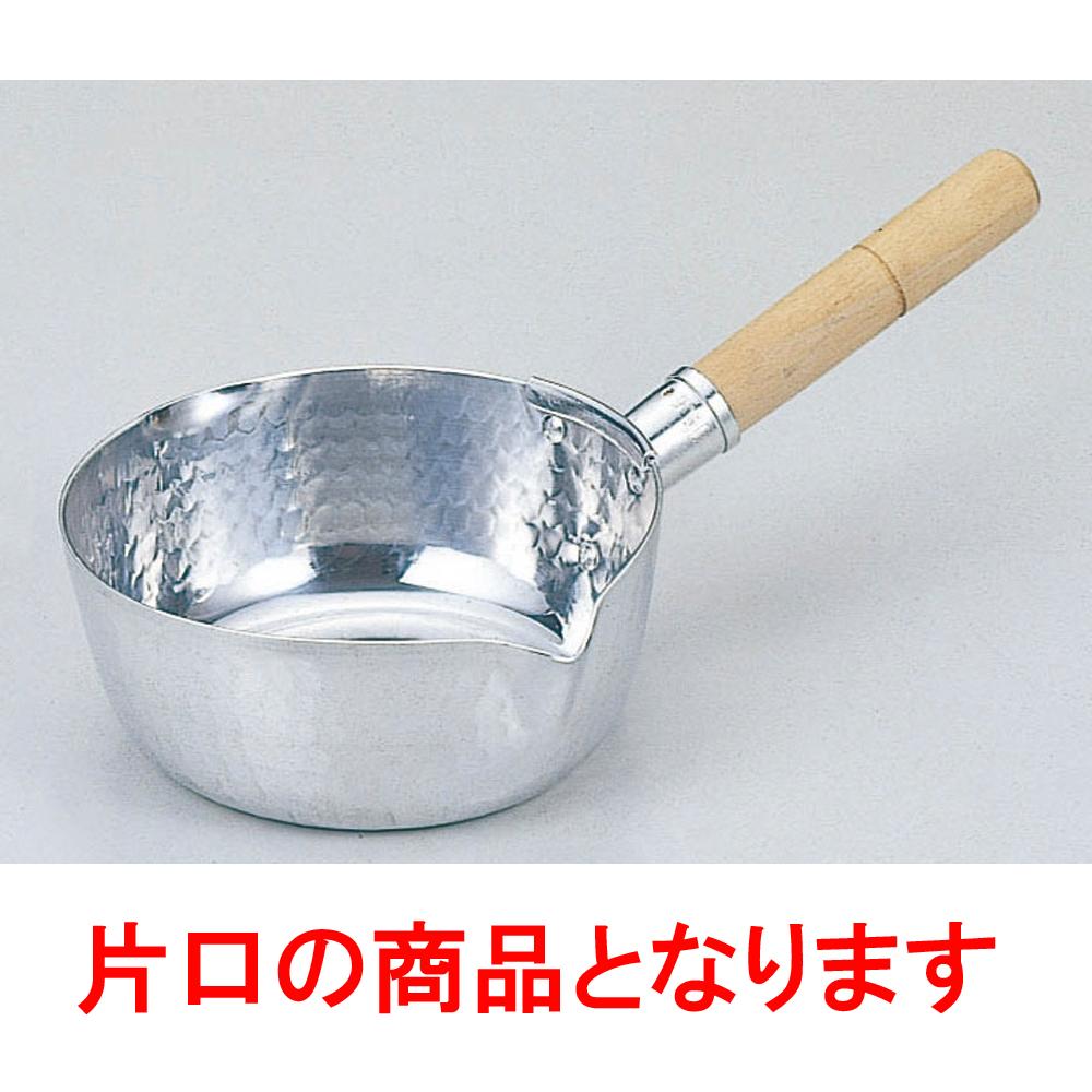厨房用品 アルミカラス口雪平鍋 [ 24cm 3.3L片口 ] 【料亭 旅館 和食器 飲食店 業務用】